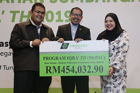 Iqra' Programme