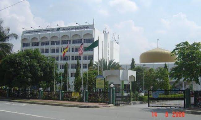 TH Kelana Jaya