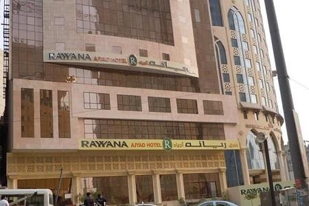Rayyana Hotel Makkah