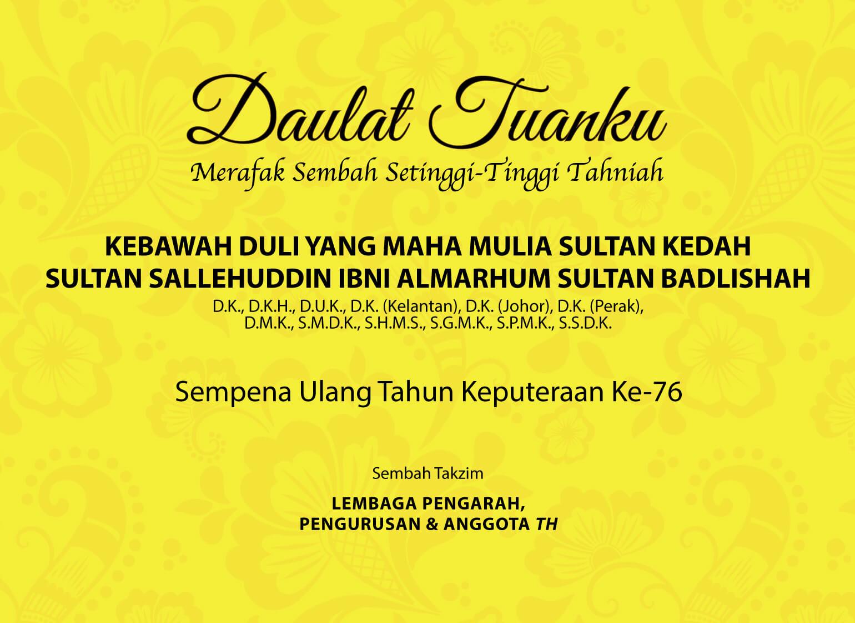 Hari Keputeraan Sultan Kedah
