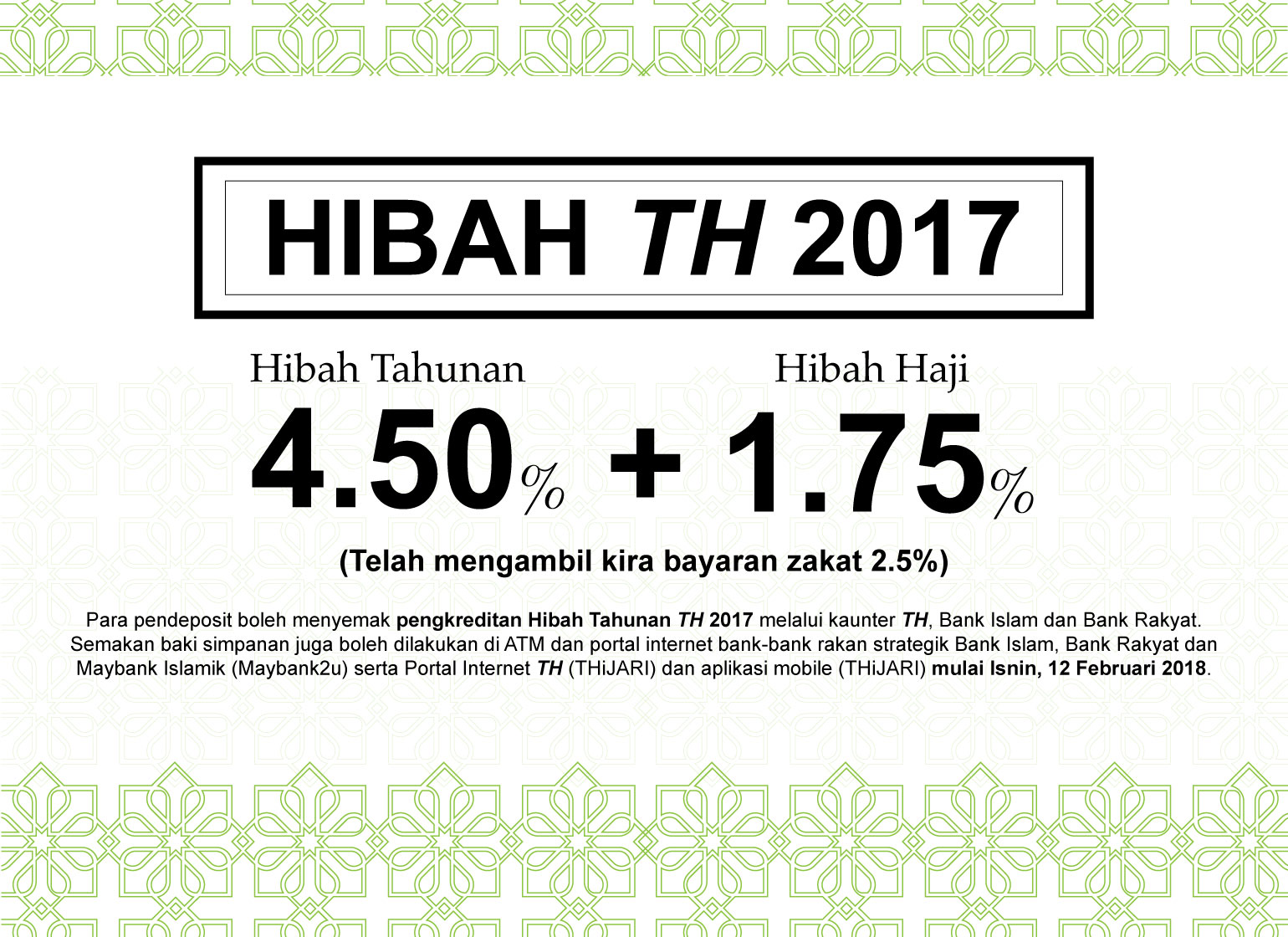 Hibah TH 2017