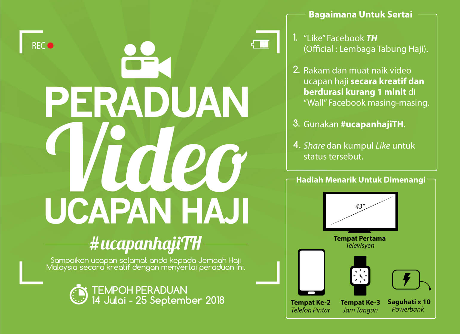 Pertandingan Video Ucapan Haji