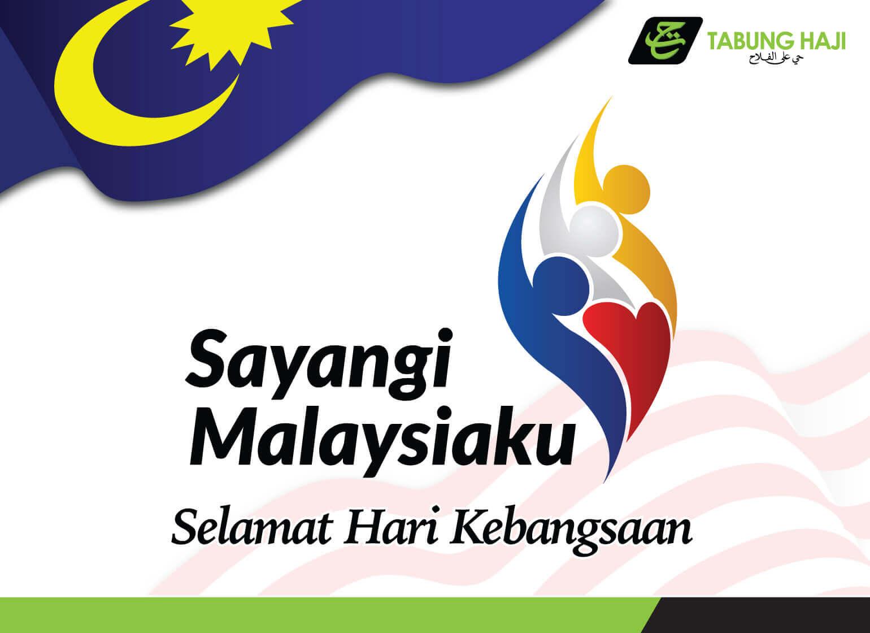 Banner Merdeka 2018