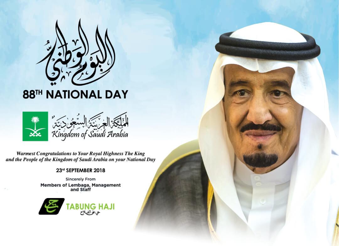 saudi banner