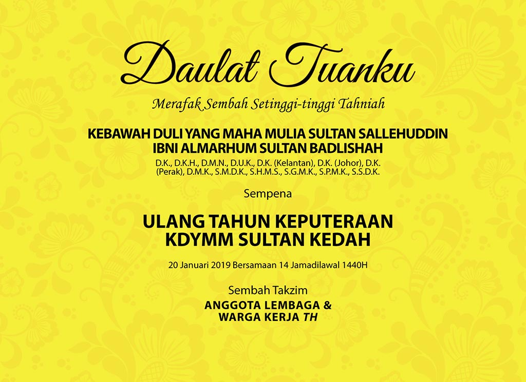 Daulat Tuanku Negeri Kedah