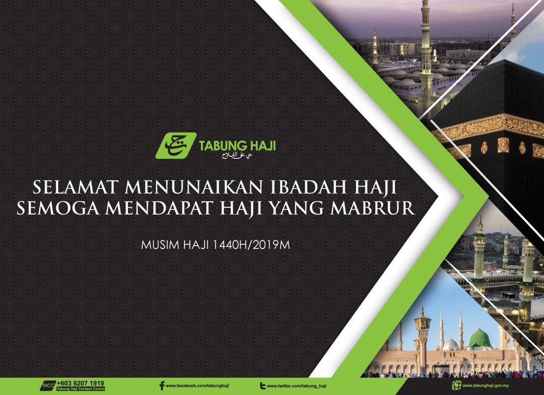Selamat Menunaikan Ibadah Haji 1440H/2019