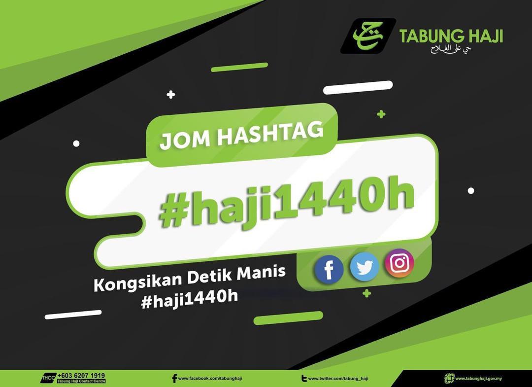 #haji1440h