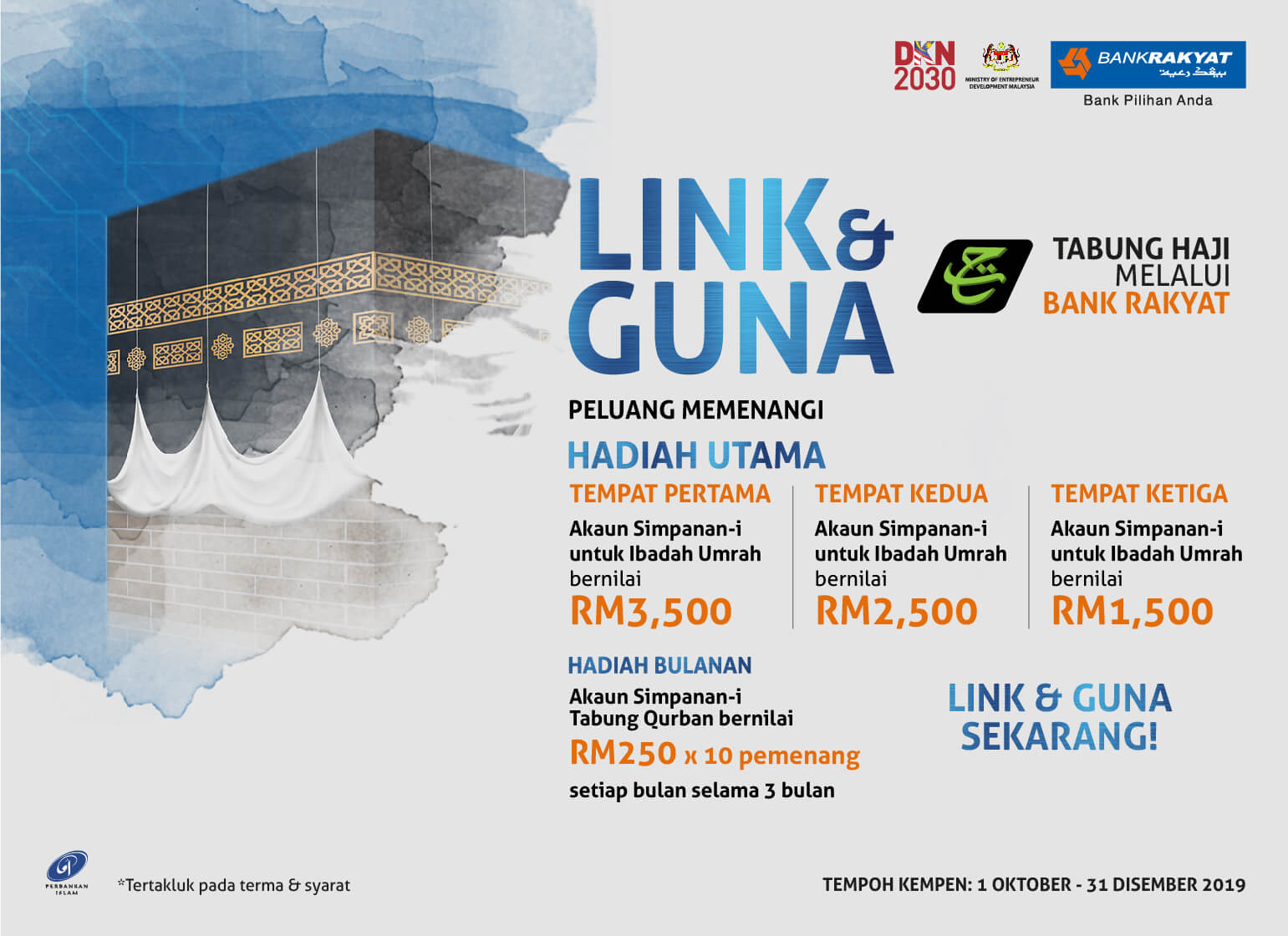 LINK BANK RAKYAT TH