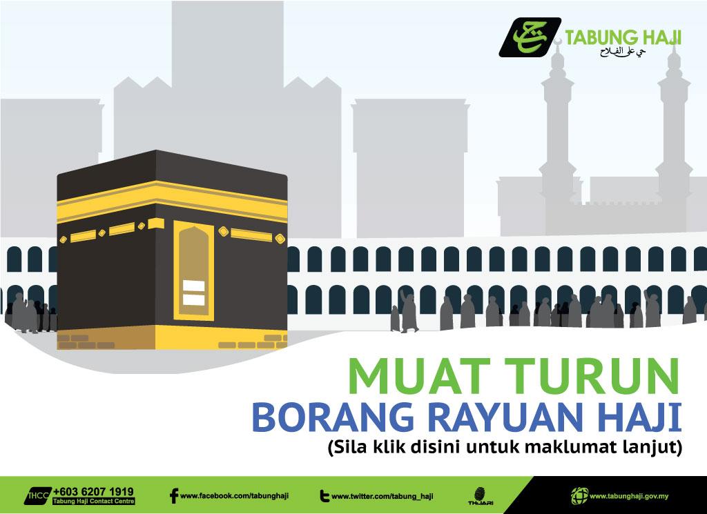 Rayuan Haji
