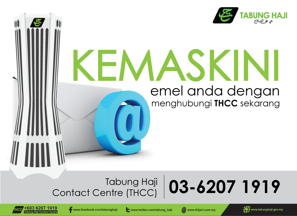 EMAIL THCC