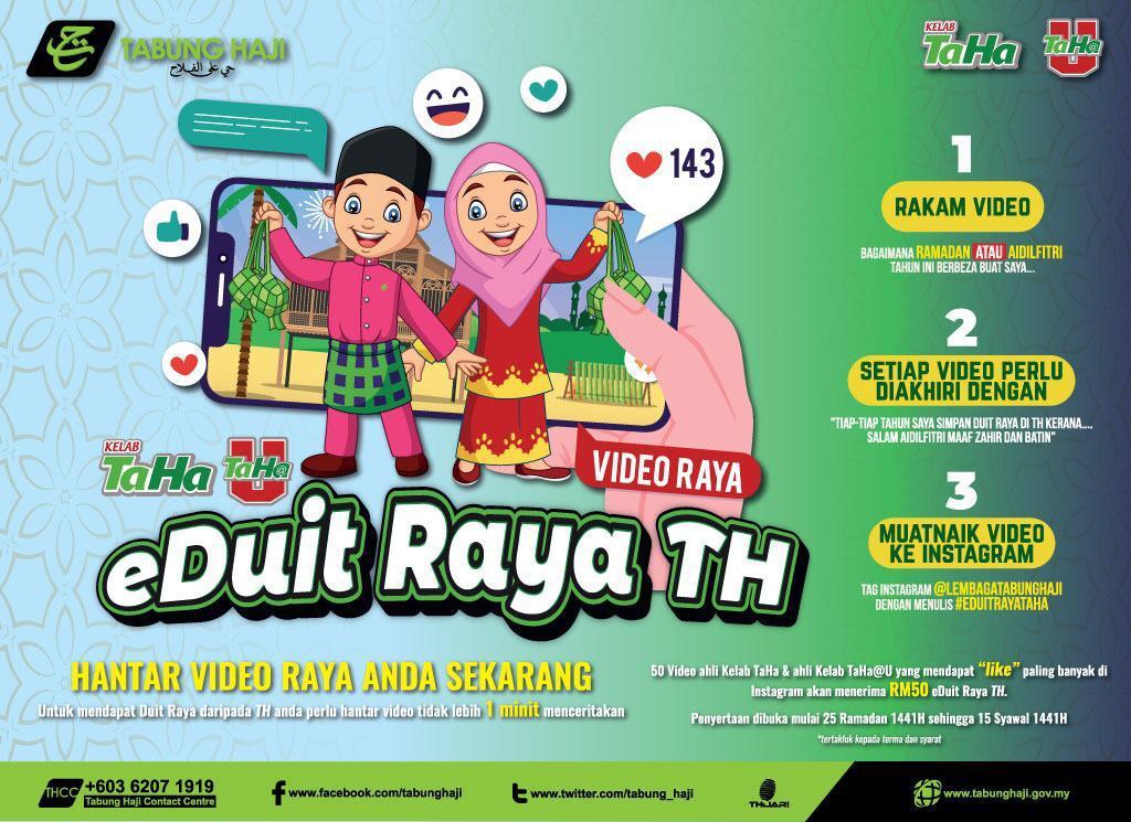 e-Duit Raya TH