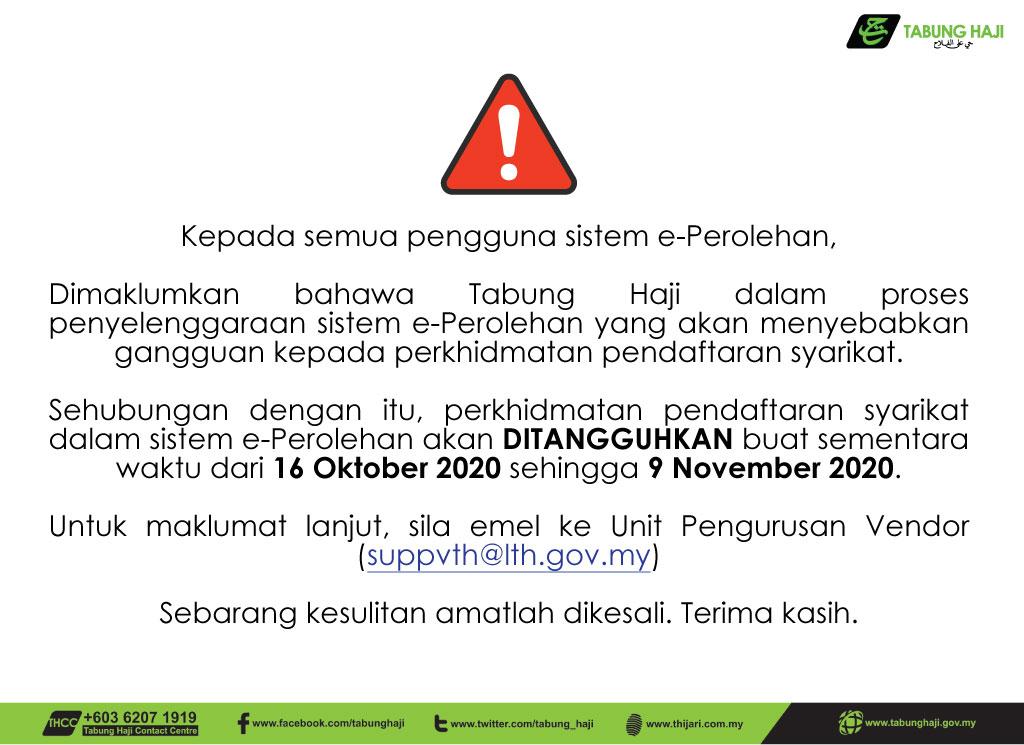 e-Procurement Notice