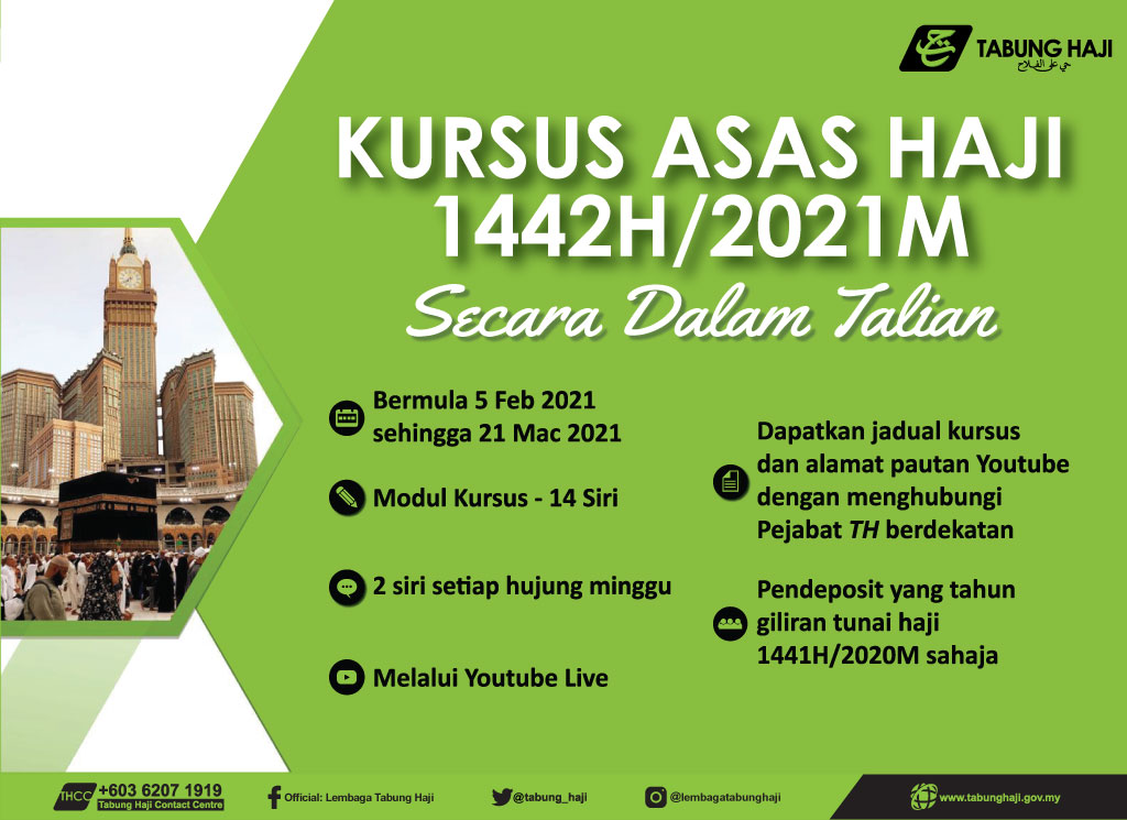 BANNER KURSUS ASAS HAJI (KAH) 1442H/2021M