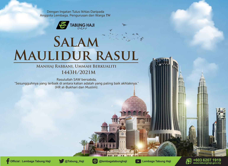 Banner Maulidur Rasul 1443H