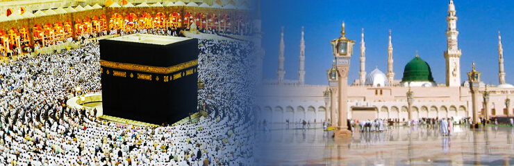 Umrah Package with THTS