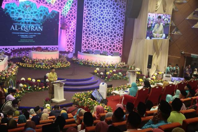 Majlis Penutupan Tilawah Dan Menghafaz Al-Quran Peringkat Kebangsaan 1439H/ 2018M