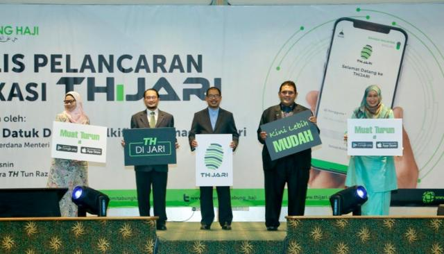 TH Lancar Aplikasi THiJARI