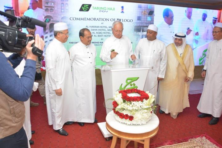 Prime Minister Launched TH Logo at the Haj Pilgrims' Accommodation Building in Madinah