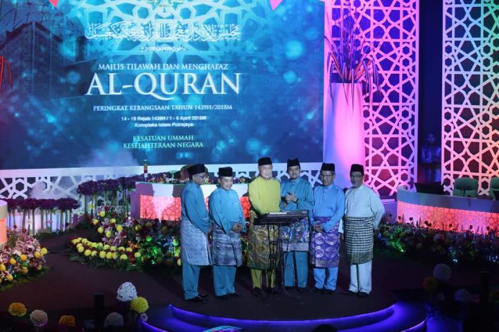Majlis Penutupan Tilawah dan Menghafaz Al-Quran Peringkat Kebangsaan 1439H/2018M