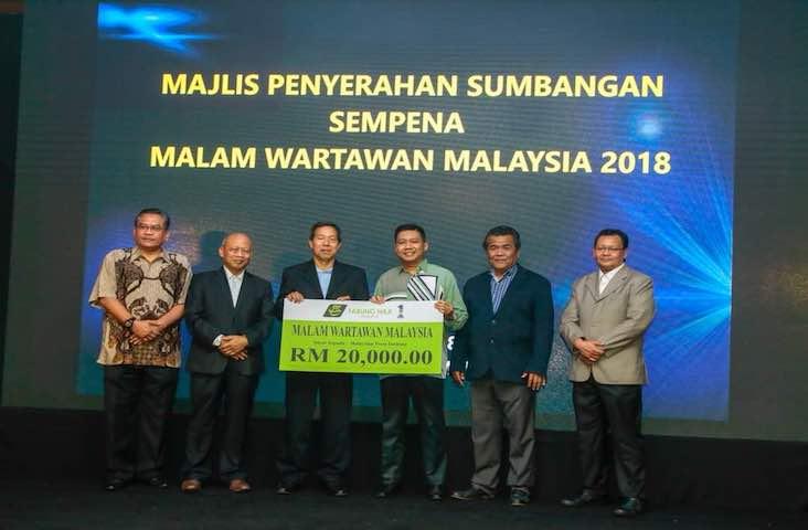 Penyerahan Sumbangan Malam Wartawan Malaysia 2018