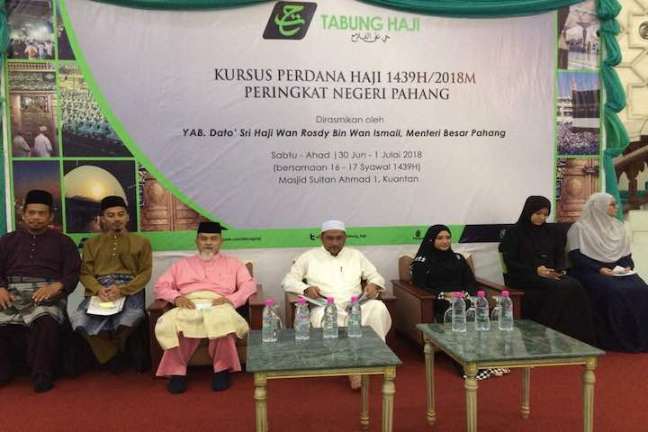 Opening Ceremony of 1439H   2018 Pahang Prime Hajj Course State Level