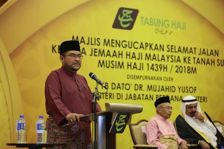 Majlis Mengucapkan Selamat Jalan kepada Jemaah Haji XY01B ke Tanah Suci Musim Haji 1439H/2018M oleh YB Menteri di JPM