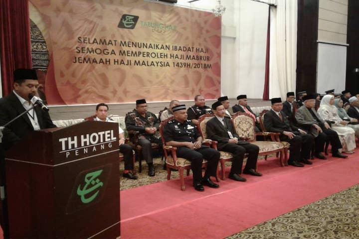 Majlis Mengucapkan Selamat Jalan Kepada Jemaah Haji Negeri Pulau Pinang Ke Tanah Suci 1439H/ 2018M KT24P