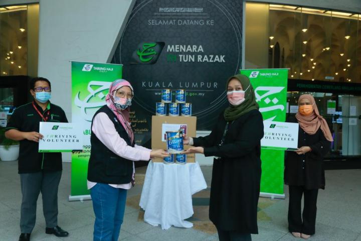 Ensure Gold Milk Donation Campaign